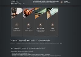 Buenova – Attoreney at law